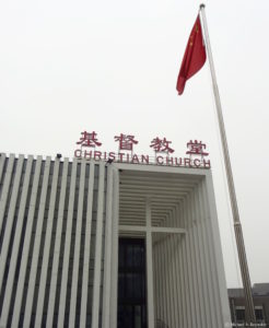 Haidian Church - Beijing, China