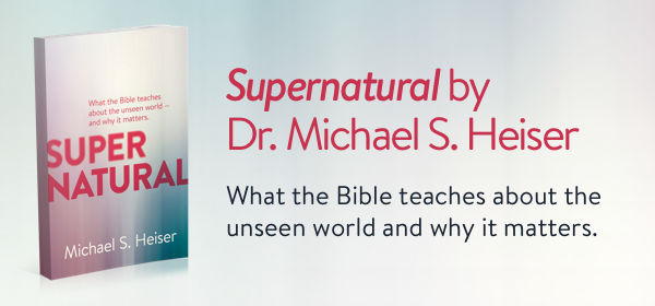 Supernatural by Michael Heiser